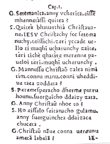 A page from Doutrina Christa 1622