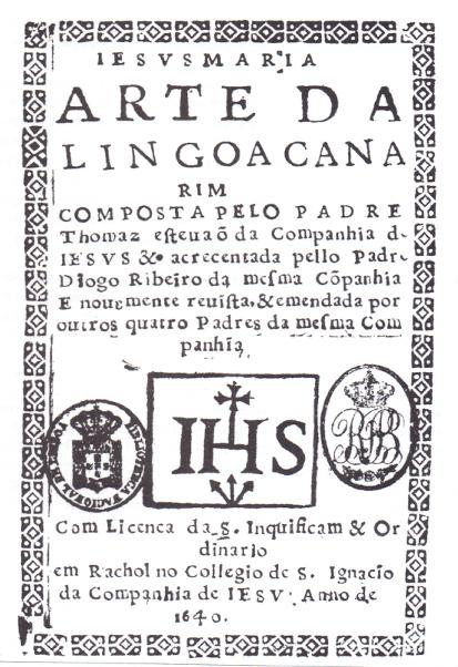 kokani bhasheche vyakaran printed in roman 1640