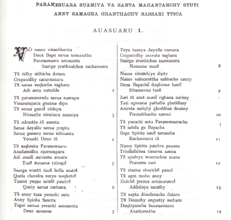 Konkani Christ Puran 1907
